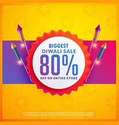 festival discount and sale banners for diwali vector image
