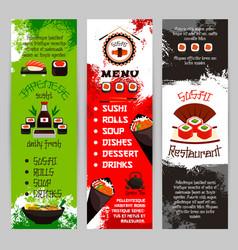 japanese restaurant or sushi bar menu vector image vector image