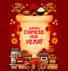 Chinese new year scroll greeting card vector