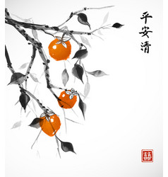 Date-plum tree with orange fruits on white vector