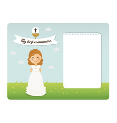 my first communion invitation with notes space vector image