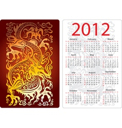 calendar with dragon vector image vector image