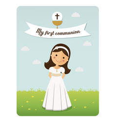 My first communion reminder on blue sky background vector