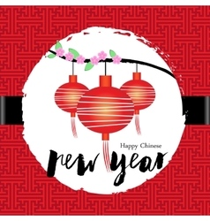 Chinese new year Greeting card celebration vector image vector image