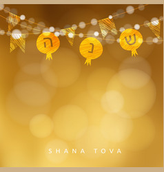 Rosh hashanah jewish new year holiday greeting vector