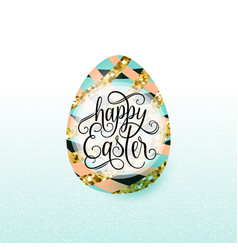 cute luxury happy easter vector image vector image