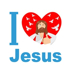I love jesus symbol of heart and son of god vector