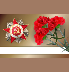 9 may retro carnation red flower victory day vector