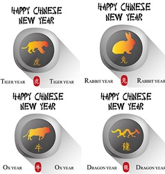 a set of labels with text and different animals fo vector image vector image