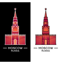 Spasskaya Tower isolated on white vector image