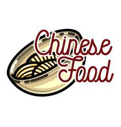 color vintage chinese food emblem vector image vector image