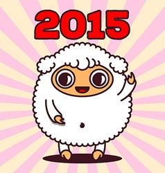 Kawaii sheep with rays and 2015 sign vector image