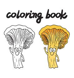 Coloring book with chanterelle a edible mushroom vector