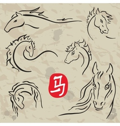 Horses symbols collection Chinese zodiac 2014 vector image