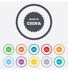 Made in china icon export production symbol vector