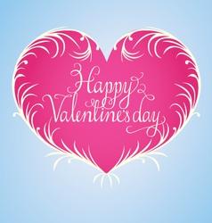 Happy Valentine vector image