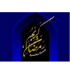 ramadon night and dark blue background - vector image