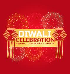 diwali celebration sale banner with fireworks and vector image