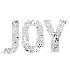 Word joy for coloring decorative zentangle vector