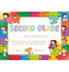 Certificate template for second grade students vector