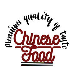 color vintage chinese food emblem vector image