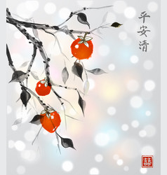 date-plum tree with orange fruits on white glowing vector image