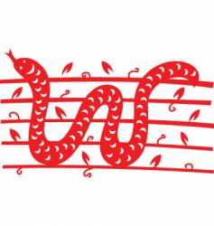 snake vector image vector image