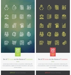 Set icons on the theme of success business vector