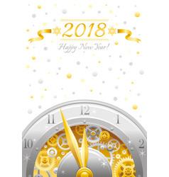 Happy new year 2018 silver golden logo icon vector