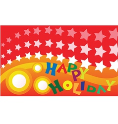 holiday vector image vector image
