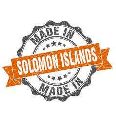 Made in solomon islands round seal vector