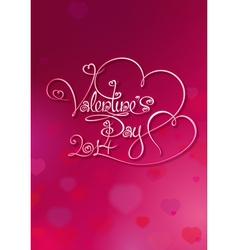 Valentines Card Valentines Day 2014 Rubie vector image