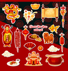 chinese new year sticker with asian holiday symbol vector image
