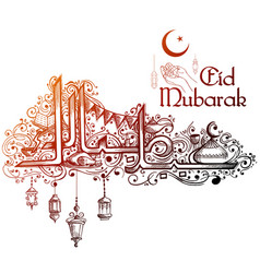 Eid mubarak happy eid greetings in arabic freehand vector