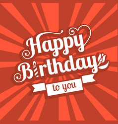 happy birthday to you headline vector image vector image