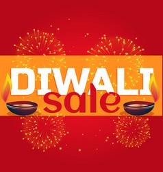 diwali sale celebration background with diya and vector image