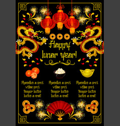 chinese lunar new year greeting card design vector image vector image