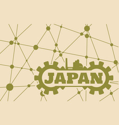 Japan word build in gear vector