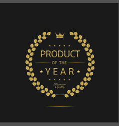 product of the year vector image
