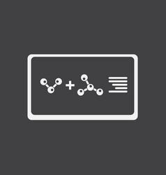 White icon on black background molecules plus vector