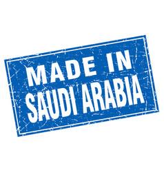 Saudi arabia blue square grunge made in stamp vector