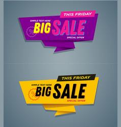 limited offer mega sale banner vector image