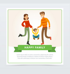 Card with young family spending time together vector