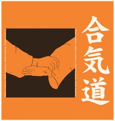 Booklet of hand of fighters and hieroglyph of vector