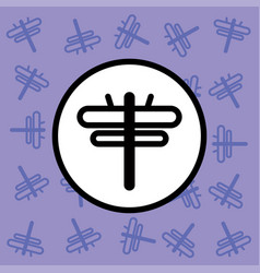 dragonfly icon sign and symbol on purple vector image vector image