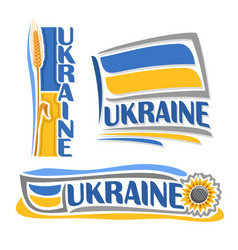 Logo for ukraine vector