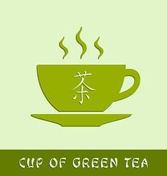 Cup of green tea vector