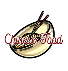 Color vintage chinese food emblem vector