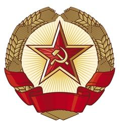 USSR emblem vector image vector image