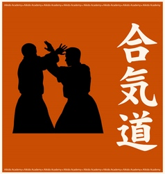 Two fighters aikido and hieroglyph vector